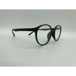 Stylish computer glasses with mate frame